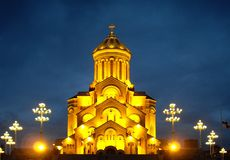 St. Catedral de la trinidad Imagen de archivo