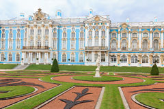 St. Catherine Palace and park Stock Image