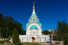 St. Catherine Russian Orthodox Church. Rome. Royalty Free Stock Photo