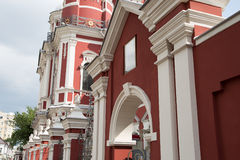 St Clement Church in Moscow, Russia Stock Photography