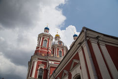 St Clement Church in Moscow, Russia Royalty Free Stock Photo