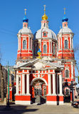 St. Clement's Church (1720) in Moscow Stock Photography