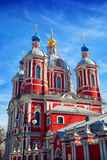 St Clement's Church, Moscow Royalty Free Stock Photography