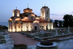 St. Clemente em Plaoshnic Imagem de Stock Royalty Free