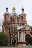 St. Clements Church, Moscow Royalty Free Stock Photo