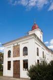 St. Constantin & Helen Church royalty free stock image