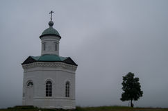 St. Constantine chapel on a cloudy day Stock Image