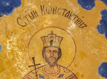 St. Constantine - fragment from the façade of the church in the Osogovo Monastery, Macedonia. royalty free stock image