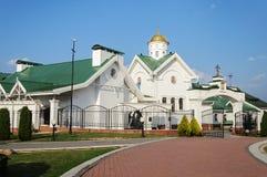 St Cyril del templo de Turov en Minsk Fotografía de archivo libre de regalías