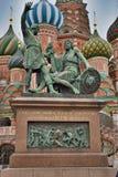St. de Kathedraal het Kremlin van het basilicum stock afbeelding
