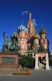 St. de Kathedraal van het basilicum Royalty-vrije Stock Foto's