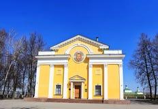 St. Elias Church in Ryazan Stock Photo