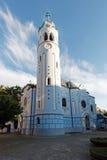 St. Elisabeth Church in Bratislava Royalty Free Stock Photography