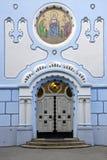 St. Elisabeth kerk geroepen Blauwe kerk Royalty-vrije Stock Afbeeldingen