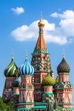 st för basilikadomkyrka s Royaltyfri Bild