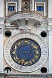 st för clocktowerfläck s Arkivbild
