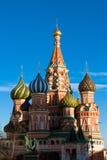 st för huvud s för basilika berömd Royaltyfri Bild