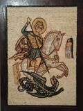 St George стоковое изображение rf
