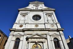 St George av greken i Venedig som underifrån ses Royaltyfria Foton