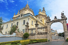 St. George Cathedral in Lviv, Ukraine Royalty Free Stock Photos