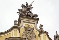 St. George Cathedral, Lviv, Ukraine stock photo