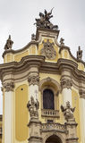 St. George Cathedral, Lviv, Ukraine Royalty Free Stock Photo