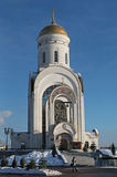 St.George church in Poklonnaya Bow hill, Moscow Royalty Free Stock Photo
