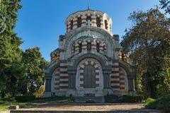 St. George the Conqueror Chapel Mausoleum, Pleven, Bulgaria Stock Image