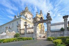 St George katedra w Lviv Obrazy Royalty Free