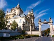 St George katedra w Lviv Zdjęcie Royalty Free