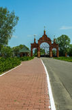 St. George monastery in the Russian town of Meshchovsk Kaluga region. Stock Images