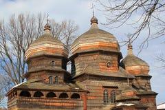 St George Orthodox Church in Drohobych, Ucraina Fotografie Stock Libere da Diritti