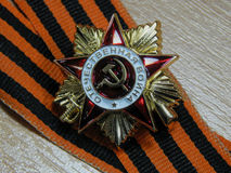 St. George ribbon with a medal Stock Photos