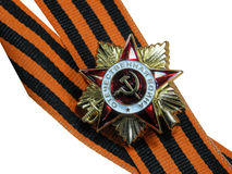 St. George ribbon with a medal Royalty Free Stock Photo