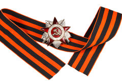St. George ribbon. Symbol of Russia's victory in World War II. Isolated on white. i Royalty Free Stock Photography