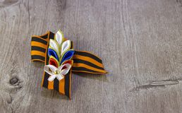 St. George ribbon victory symbol royalty free stock images
