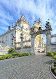 St. George's Cathedral in Lviv Stock Image