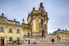 St. George's Cathedral in Lviv, Ukraine Royalty Free Stock Photography