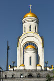 St. George's Church, Moscow, Russia Royalty Free Stock Images