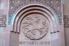 St George Shoots el dragón Foto de archivo libre de regalías