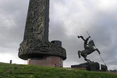 St George Slaying de Draak, Moskou Stock Foto