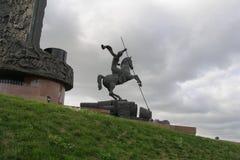 St George Slaying el dragón, Moscú Foto de archivo