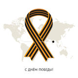 St George striped black and orange ribbon with word map isolated on white. Vector symbol of Victory day Stock Images