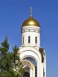 St. George temple on Poklonnaya hill. St. George temple, Victory Park on Poklonnaya hill, Moscow, Russia Stock Photo