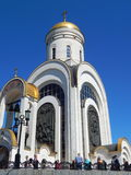 St.George Temple on the Worship Hill, Victory Park, Moscow. May, 2014 Royalty Free Stock Photo