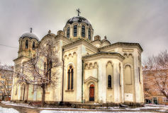 St. Georgi Pobedonosets Church in Sofia Royalty Free Stock Images