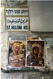 St. Helena Street, Leading to the Church of the Holy Sepulchre, Old City, Jerusalem, Israel. The corner of St. Helena Street and Christian Quarter Street Stock Images