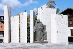 St Hilendar纪念碑Paisius在班斯科 图库摄影