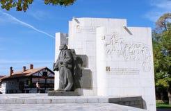 St Hilendar纪念碑Paisius在班斯科 免版税图库摄影
