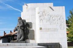 St Hilendar纪念碑Paisius在班斯科 免版税库存照片
